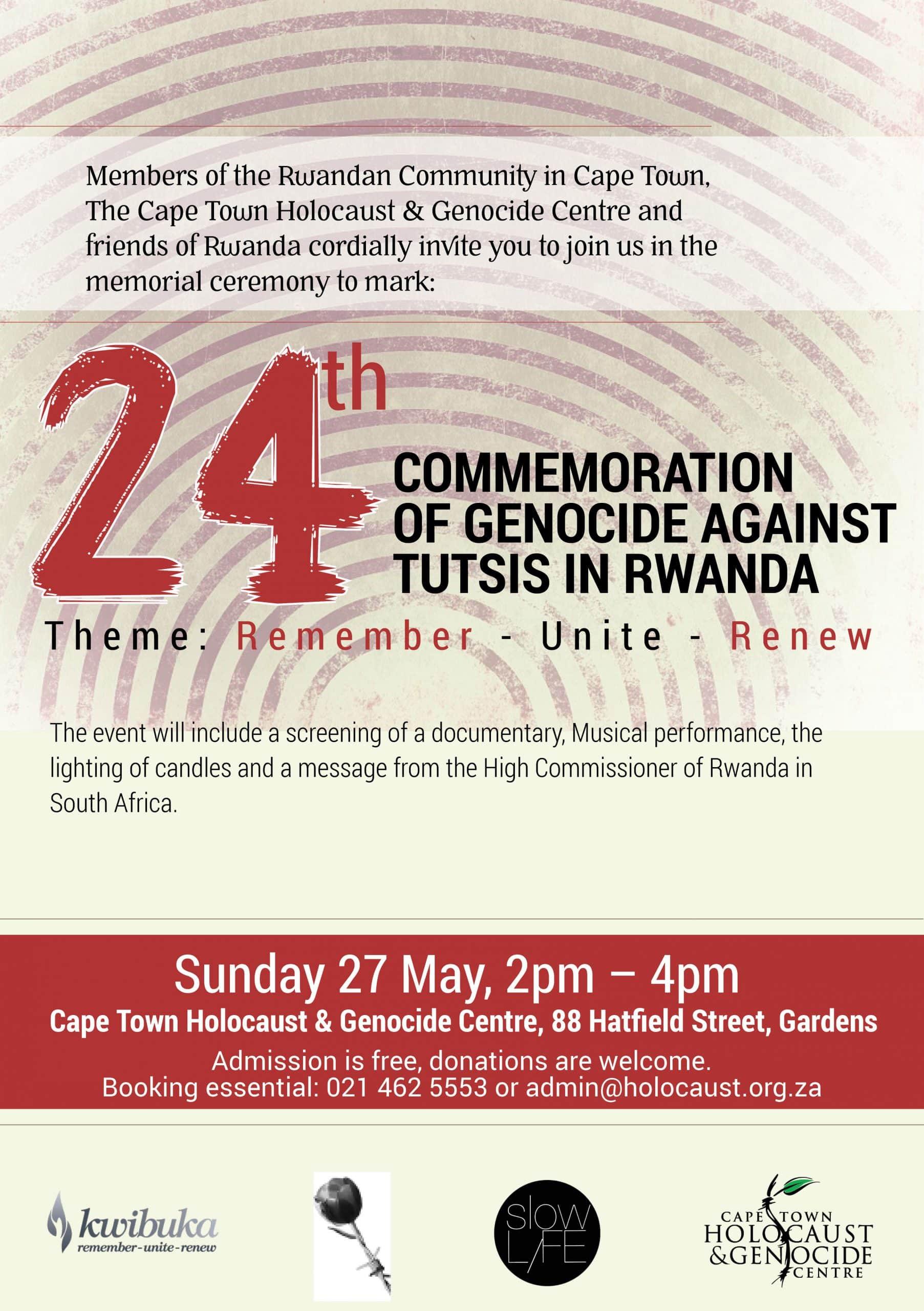 RwandaCommInvite2018